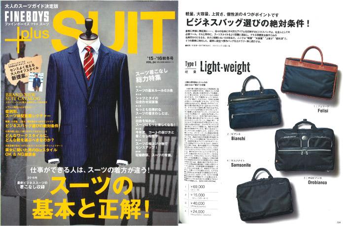 fineboys-suit