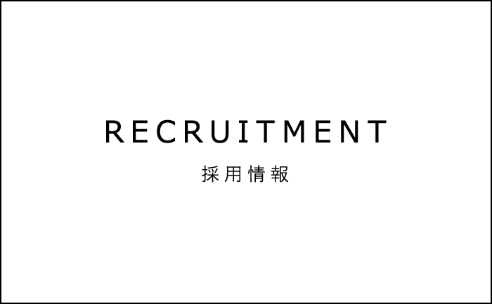 re_recruitment