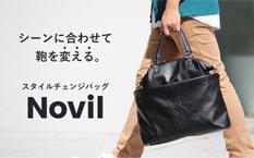 Novil_cop