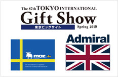 giftshow_2019ss